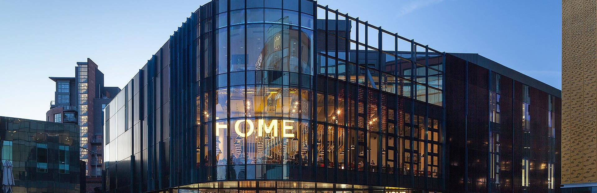 Trimo façade system on cultural centre Home in UK