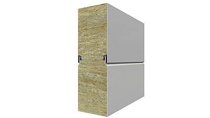 csm_Trimoterm-facade-panel-standard-fixi